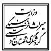 وزارت میراث فرهنگی، گردشگری و صنایع دستی کشور